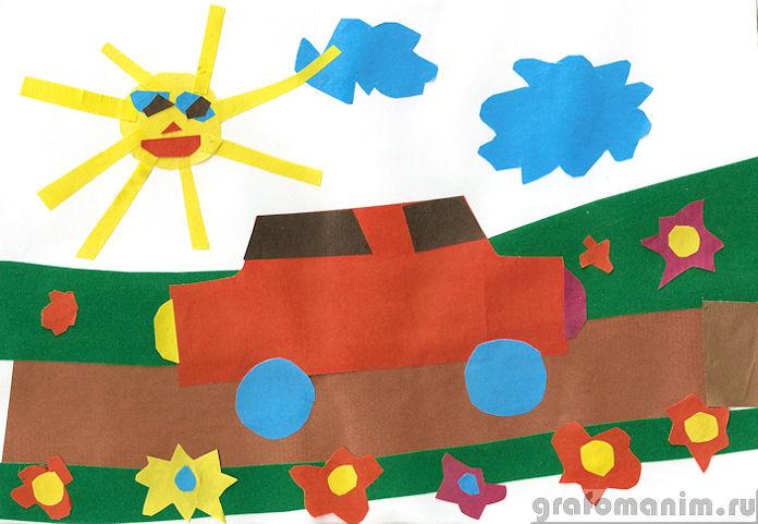 Сделать машину из бумаги ребенку своими руками