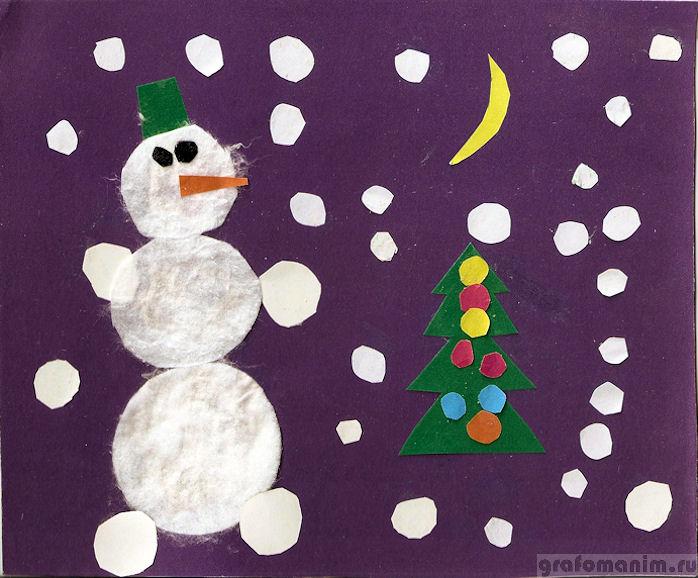 Конспект занятия по аппликации снеговик