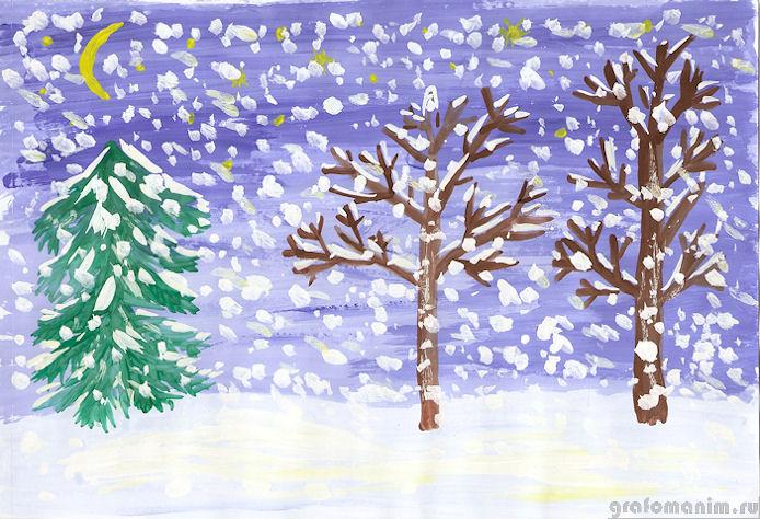Рисунки зимы
