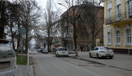 Мой старый Ростов…