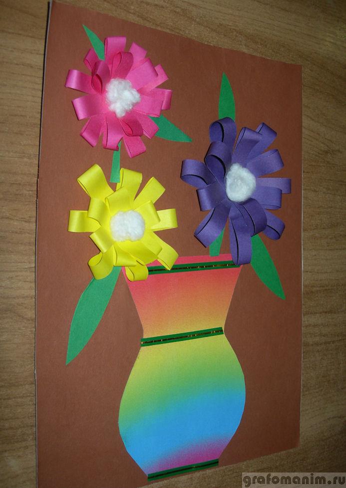 Объёмная аппликация цветы