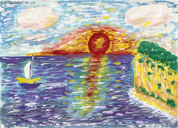Рисунок море