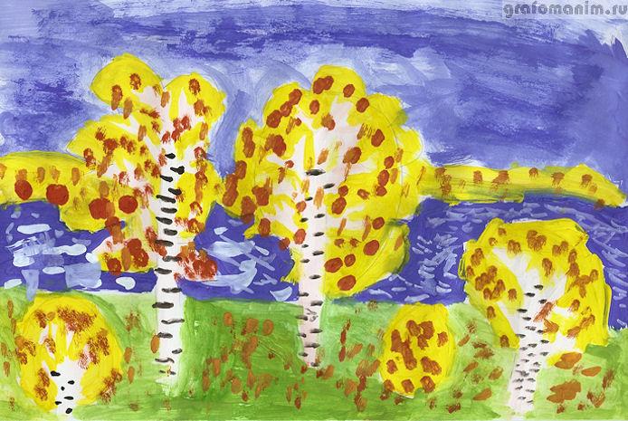 детские рисунки на тему осень: