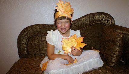 Праздник Осени, наряд для осеннего праздника