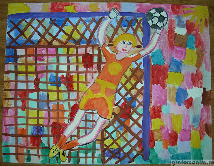 детские рисунки на тему спорт