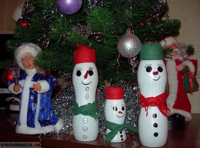 Снеговики из бутылок