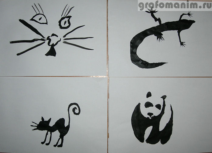 Чёрно-белые рисунки