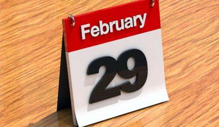 29 февраля – мистический день: приметы и обряды